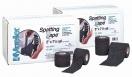 MUELLER SpattingTape™ 26427, páska 5,0cm